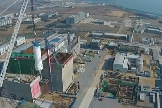 第四代核電技術首座高溫氣冷堆示范工程:進入燃料係統調試階段