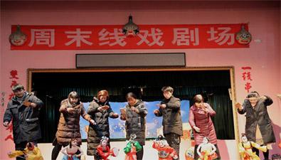 """""""起于漢代興于唐朝""""的稀有傳統劇種——提線木偶戲"""