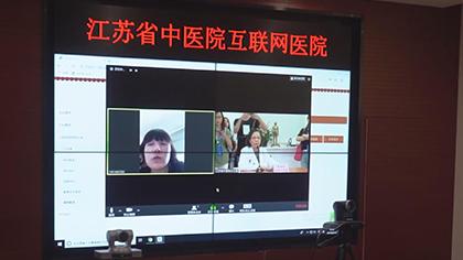 """""""互聯網+醫療"""":江蘇打造指尖上的健康服務"""