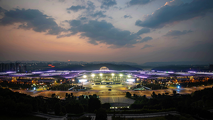 重慶國博中心亮燈迎賓朋