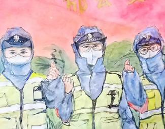 四川什邡民警手繪《春風》 堅守崗位不忘初心