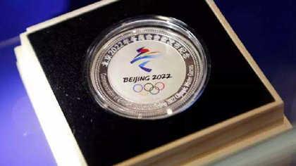 北京冬奧會紀念幣設計圖稿公開徵集
