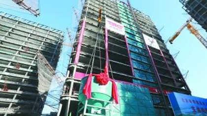 北京冬奧村通過鋼結構驗收