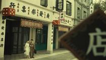 原城紀:夢回百年,感受老城裏的光陰故事
