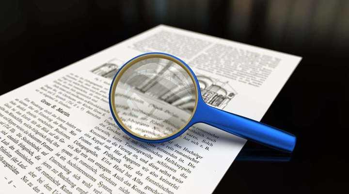 北京:詐騙工傷保險基金案宣判