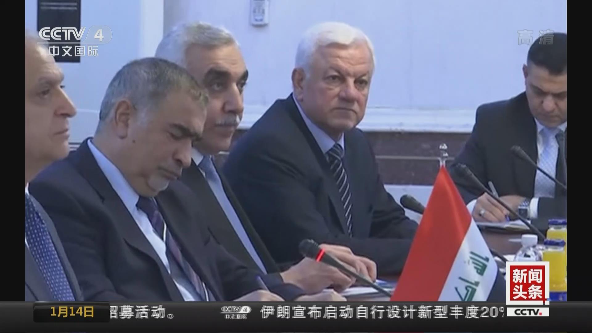 伊拉克和伊朗外長:支持敘重返阿盟