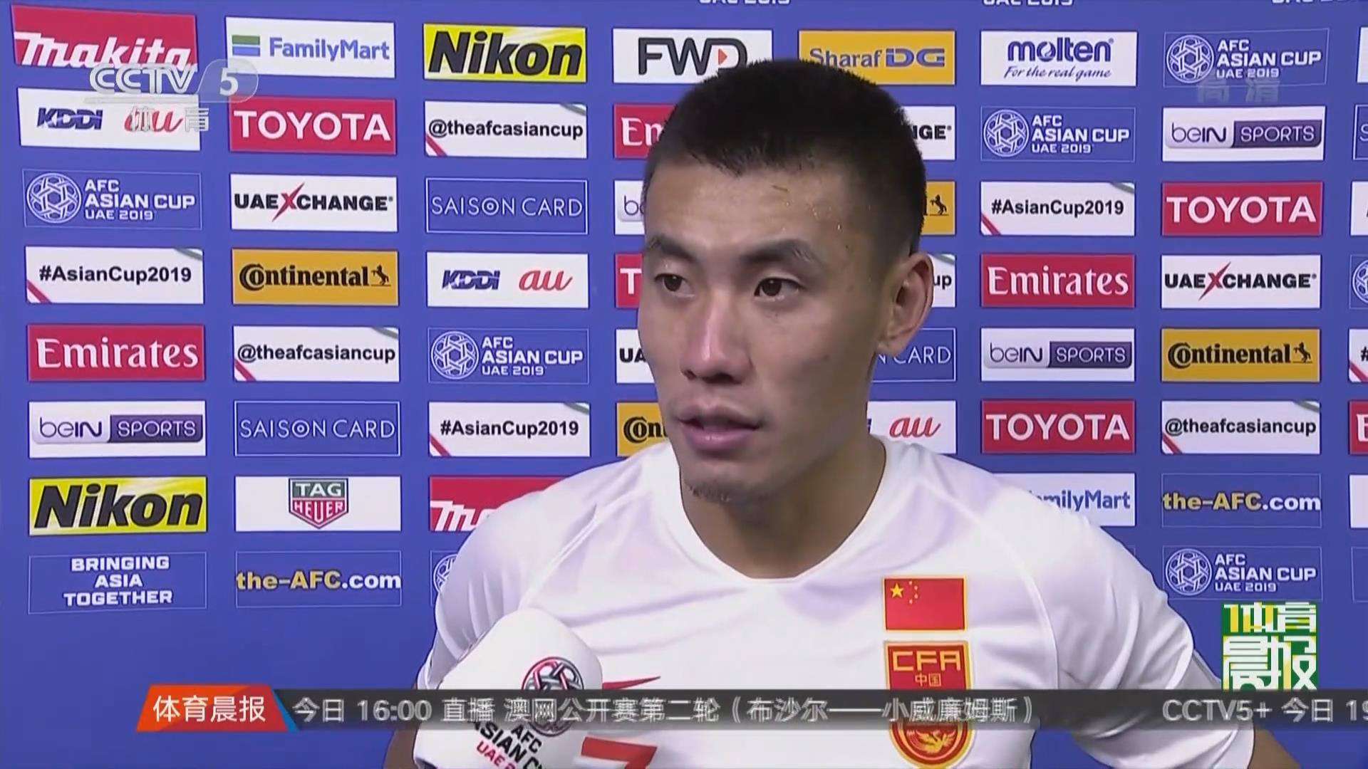 中國隊球員賽後接受採訪