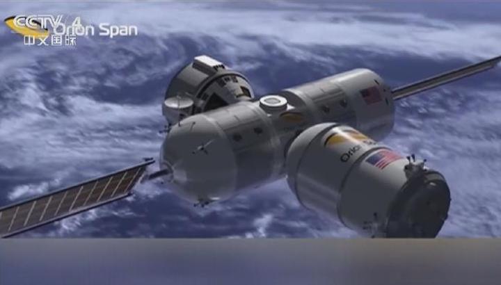 首家太空酒店最早2022年將開業