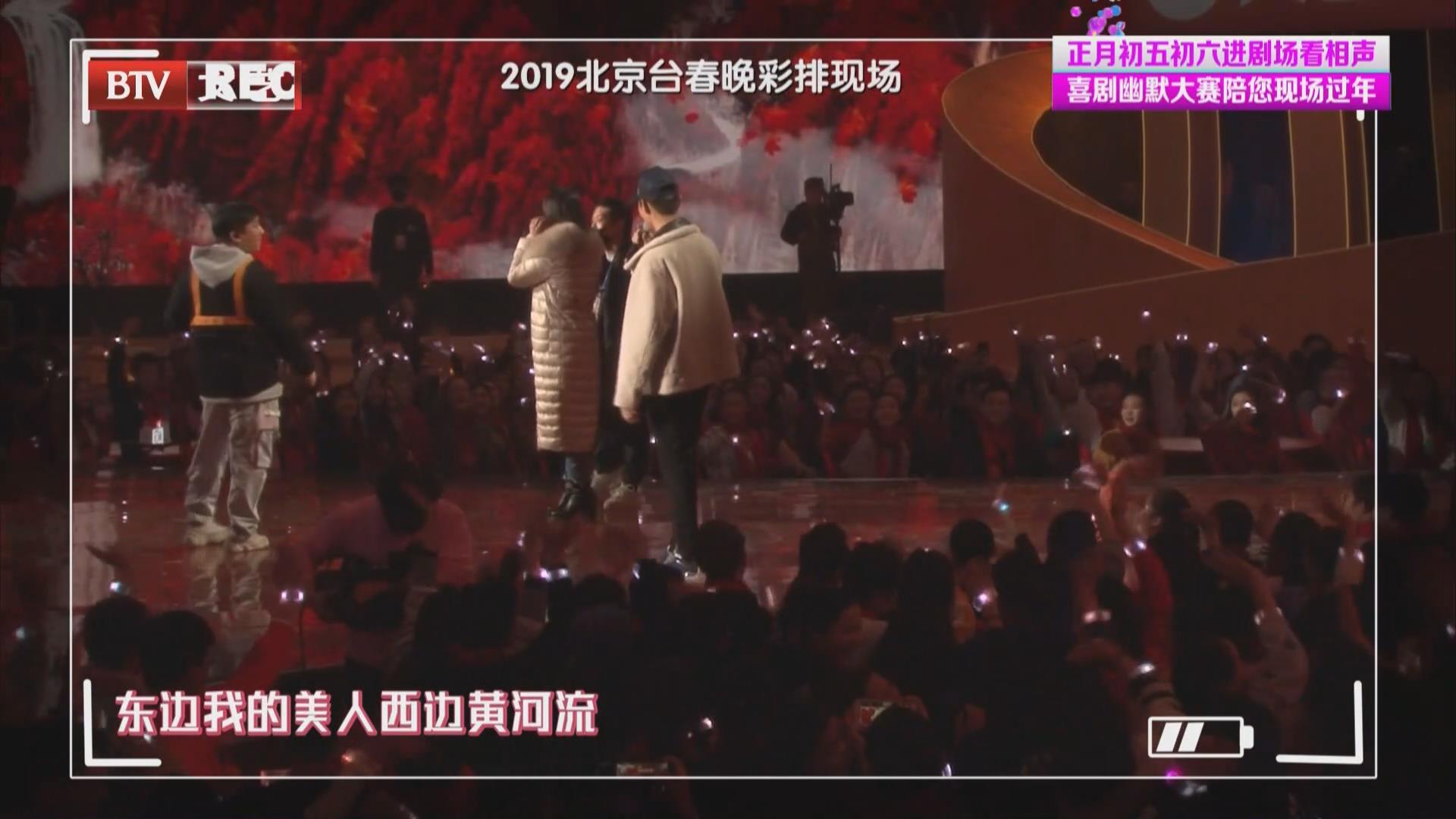 王凱 劉濤BTV春晚表演情景歌舞