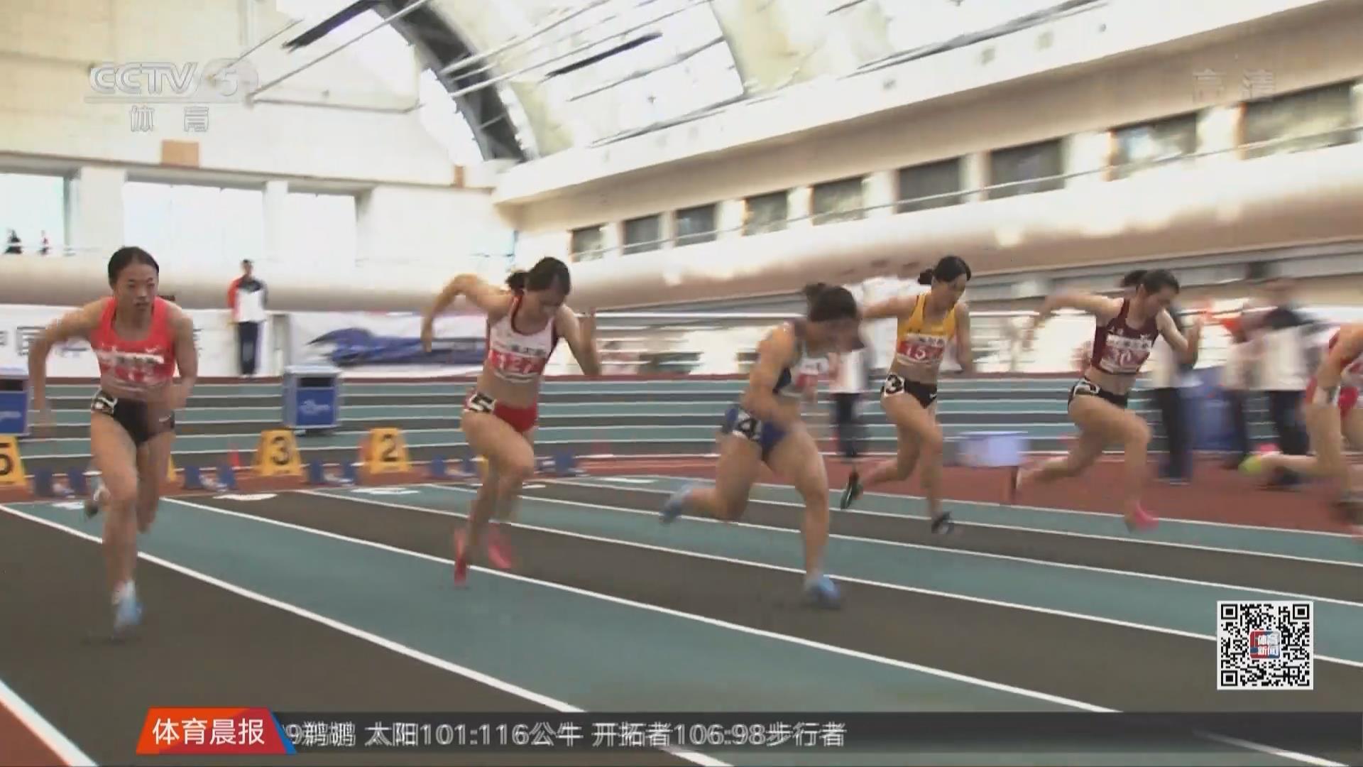 葛曼棋刷新女子60米全國室內紀錄