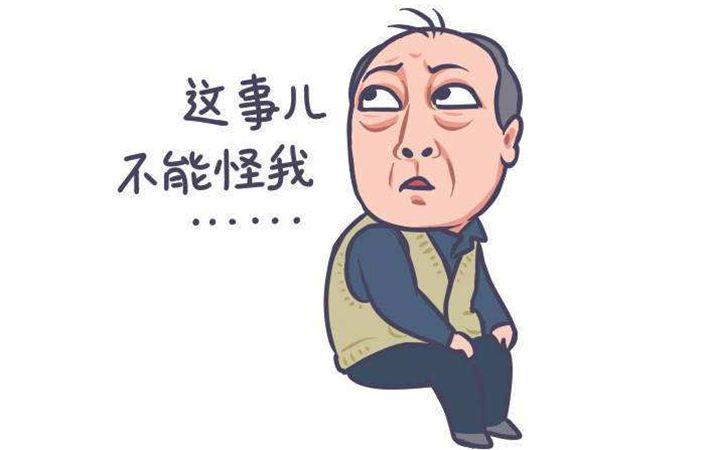 """蘇大強""""表情包""""上線"""