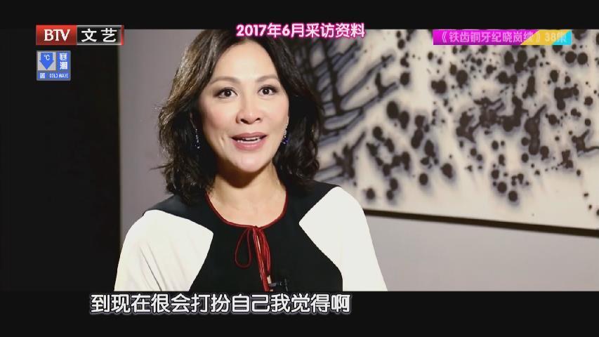 演戲35年 劉嘉玲轉型幕後