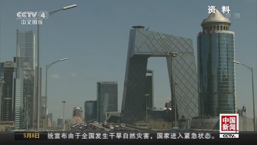 4月末中國外匯儲備規模為30950億美元