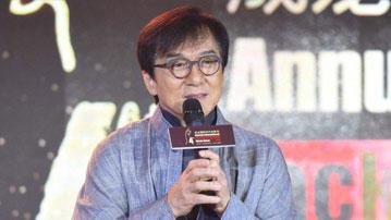 第五屆成龍國際動作電影周七月再臨山西大同