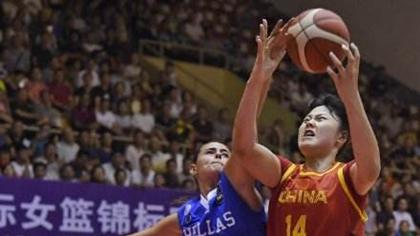 中國隊三戰全勝奪西昌國際女籃錦標賽冠軍