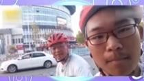 17歲清華新生騎自行車報到