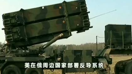 美國試射一枚常規陸基巡航導彈