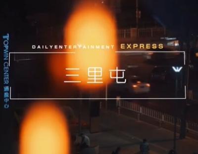 北京夜經濟 三裏屯24小時書店