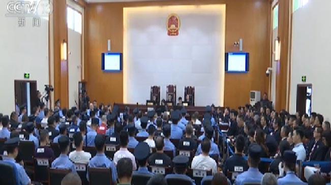 四川眉山:百億傳銷案宣判 44人獲刑