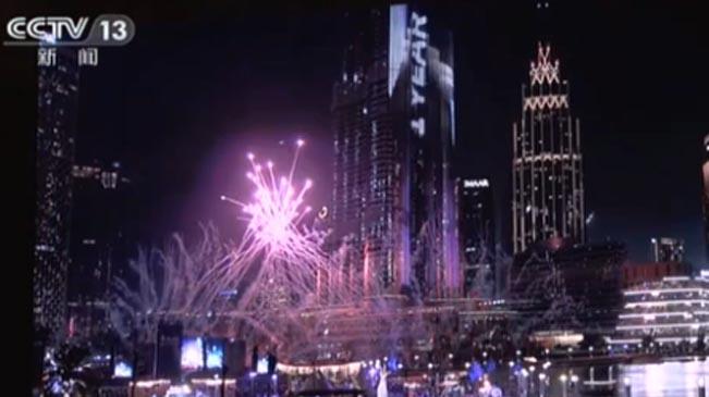 阿聯酋:舉行活動迎接迪拜世博會倒計時一周年