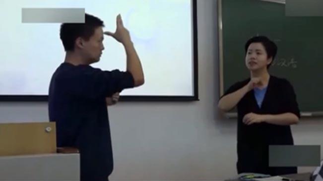 """中國首位聾人語言學博士:架起""""聾""""""""聽""""間的橋梁"""