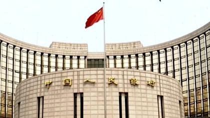中國人民銀行:貨幣政策空間充足 有能力對衝疫情影響