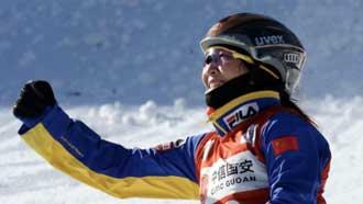 自由式滑雪空中技巧世界杯明斯克站徐夢桃獲亞軍