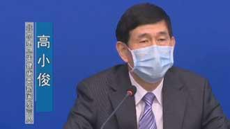 北京:密切接觸者轉為確診病例比例約5.8%
