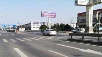 江蘇:撤銷查控點 不得限行或勸返貨運車輛