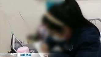 湖北:17歲女生 方艙醫院裏的高三學生