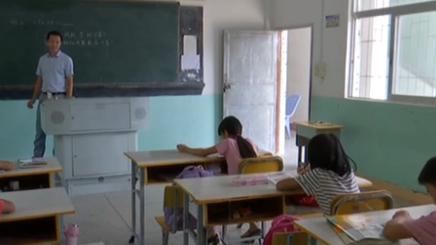 教育部:全國義務教育階段有保障目標基本實現