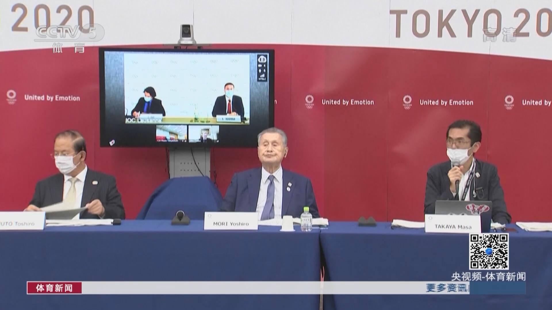 東京奧運會第一階段簡化方案公布