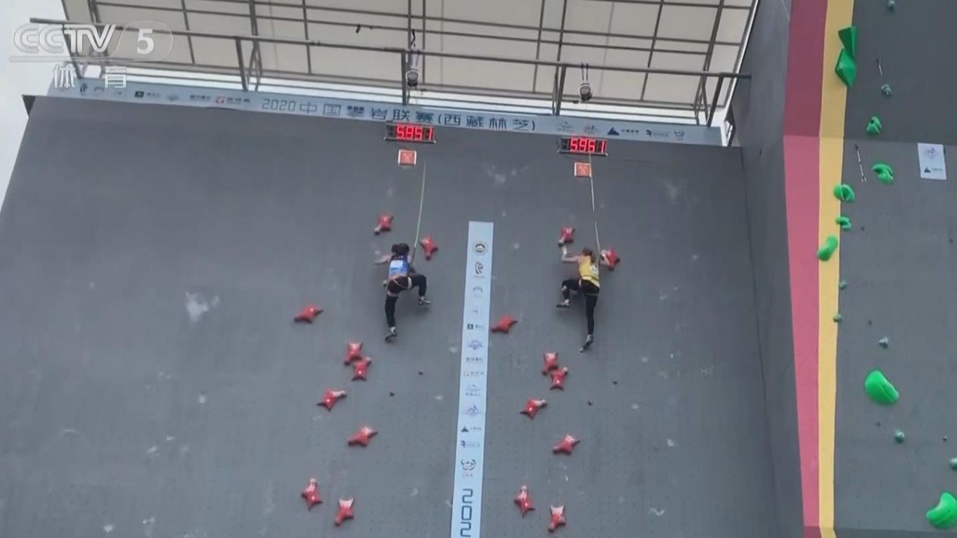 中國攀岩聯賽林芝戰 牛笛、鄧麗娟超世界紀錄