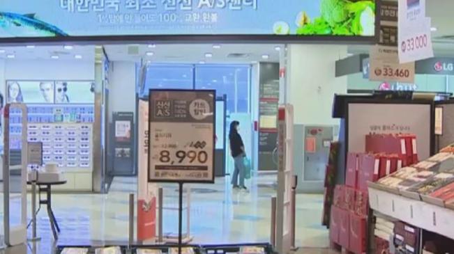 """激烈! """"味道不行就退貨"""" 韓零售業競爭加劇"""