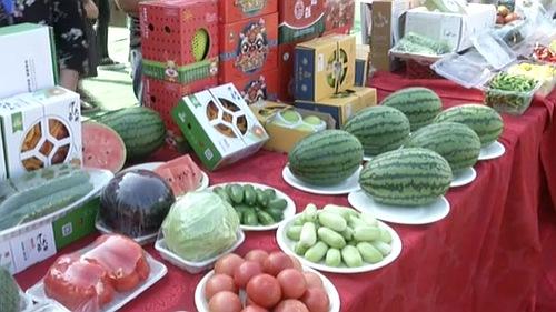 北京:中國農民豐收節金秋消費季活動啟動