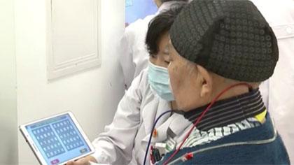 中國阿爾茨海默病患者超千萬 早期幹預可有效降低發病