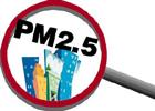 霧霾天你必須知道PM2.5的真相
