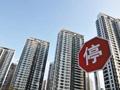 10月北上廣深二手住宅價格環比止跌