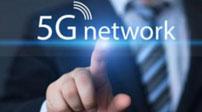 日本正式啟動5G商用化試驗