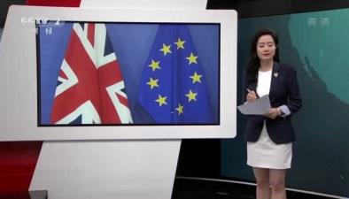 """歐洲央行敦促銀行業為英國""""脫歐""""做準備"""