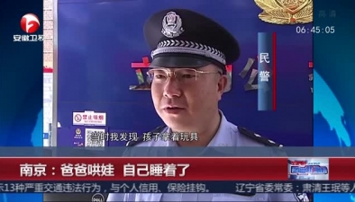 南京:爸爸哄娃 自己睡著了