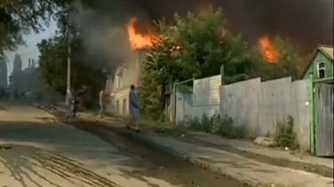 俄羅斯:一居民區突發大火
