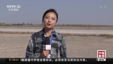 中巴空軍開展進攻性空對地作戰訓練