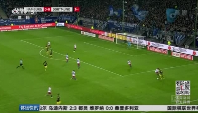 多特蒙德完勝漢堡 繼續排名德甲榜首