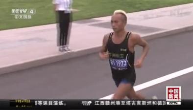 2017成都國際馬拉松賽舉行