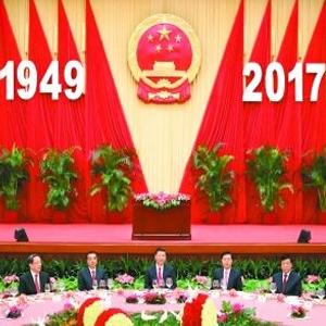 黨的堅強領導引領復興航程:黨的十八大以來治國理政啟示之一