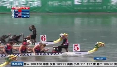 中國隊獲得混合精英組1000米直道賽冠軍