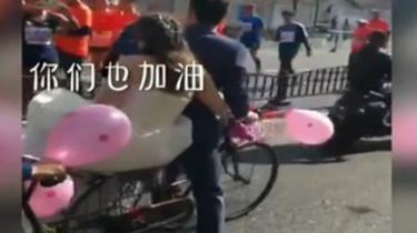 上海:接親與馬拉松比賽路線衝突 新郎用單車迎娶新娘
