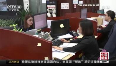 銀監會:首次發布開放性政策性銀行監管辦法
