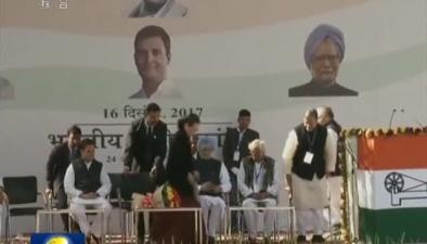 拉胡爾甘地就任印度國大黨主席